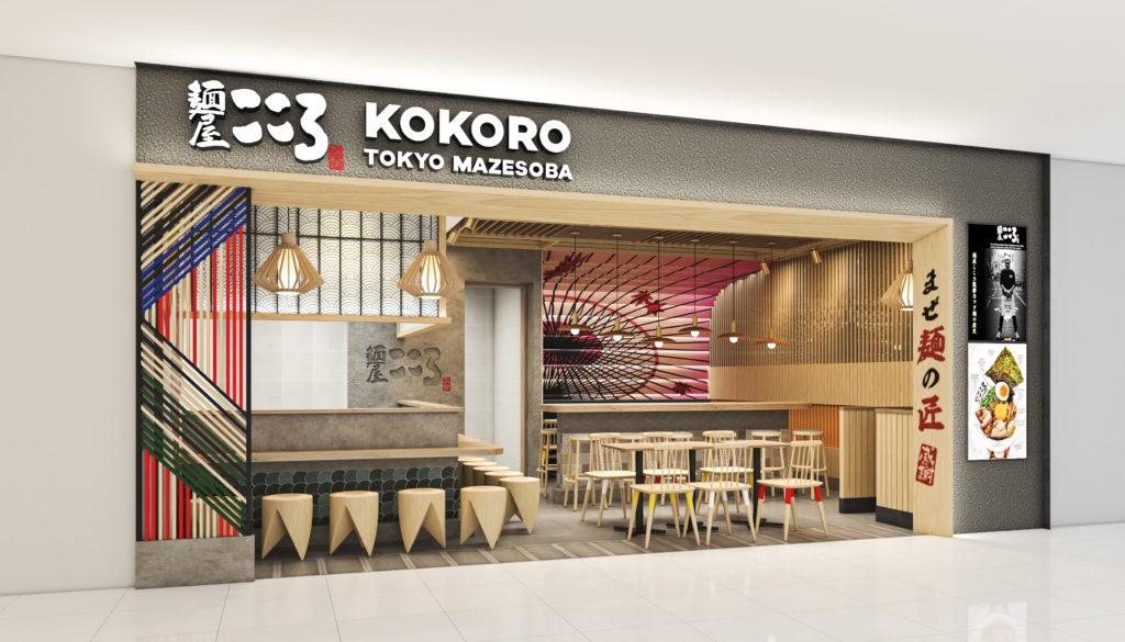 Menya Kokoro, Singapore